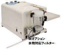 水物対応フィルター(V−301,V−301W専用)