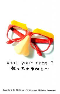 what your name ?