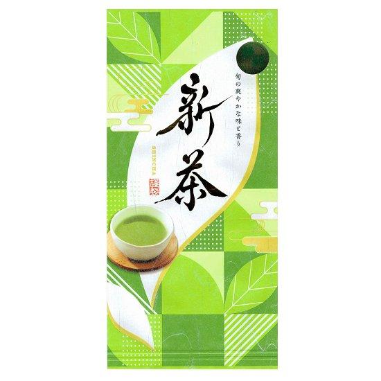静岡新茶100g袋
