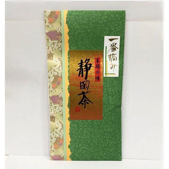 品評会一等煎茶 静岡茶(しずおかちゃ)100g袋
