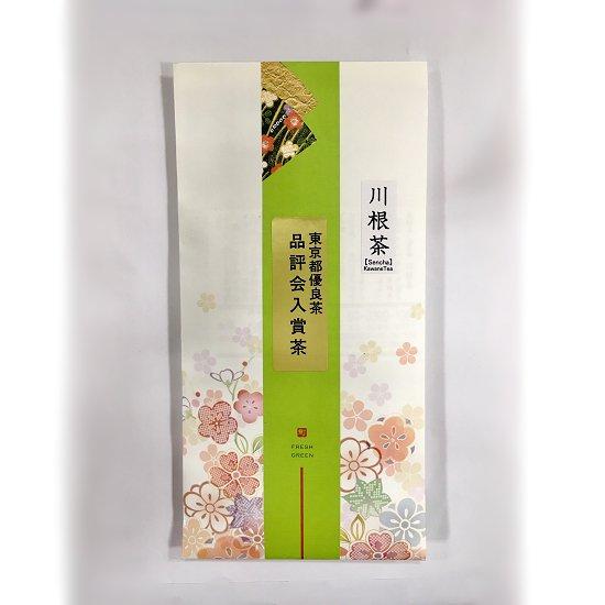 品評会入賞茶 都の香(みやこのかおり)100g袋