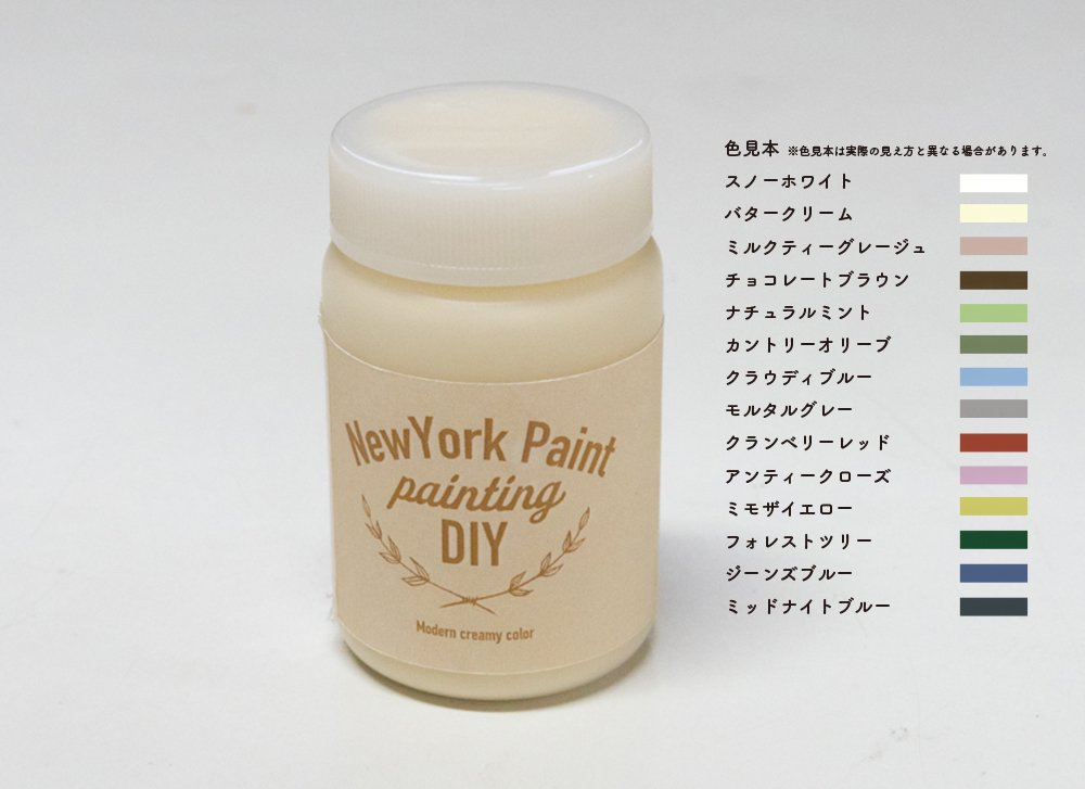 <img class='new_mark_img1' src='//img.shop-pro.jp/img/new/icons1.gif' style='border:none;display:inline;margin:0px;padding:0px;width:auto;' />New York Paint(ニューヨークペイント)|お試し用|80ml|サンマルシェストア