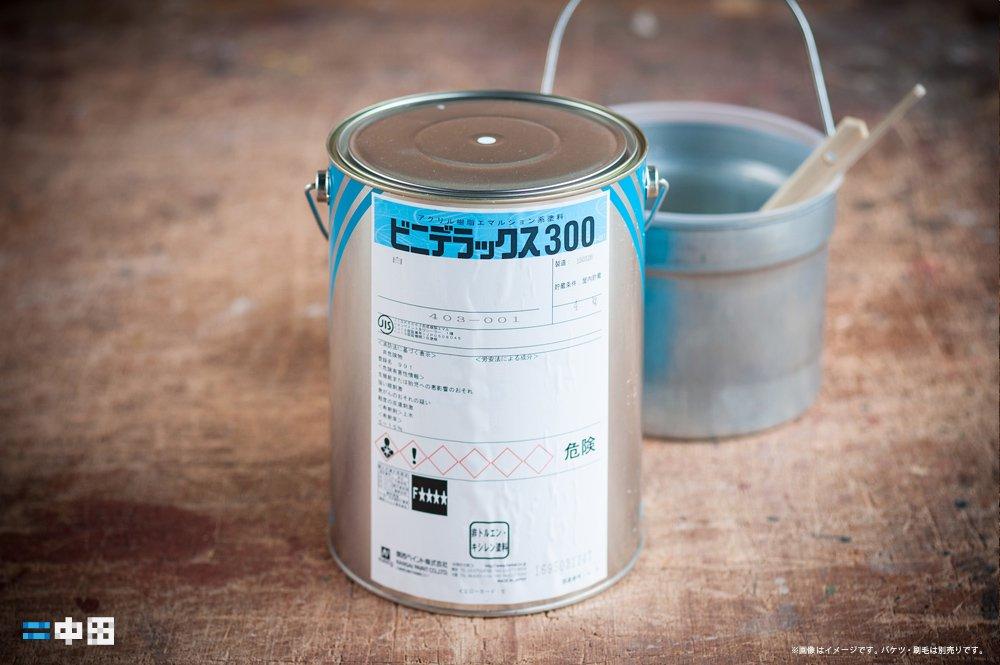 ビニデラックス300|4kg|関西ペイント|サンマルシェストア