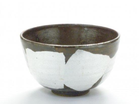 九谷焼【抹茶碗】白銀彩