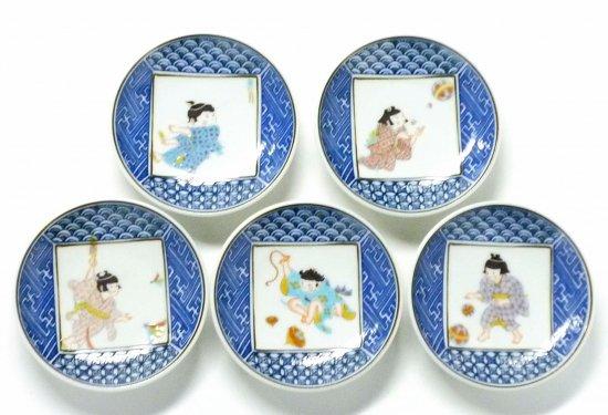 九谷焼【5枚セット皿】唐子絵変り