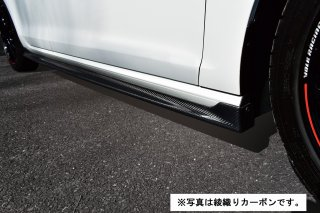 GOLF 7.5 GTI  サイドスカート