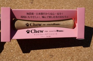 Chew for more trees 桜(M)