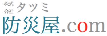 防災屋.com