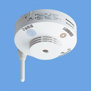 BGW22127K   定温スポット型感知器特種65℃(試験機能付)(無線式・連動型警報機能付・電池式)(子器)