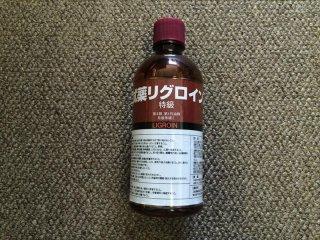 試薬リグロイン 特級 500ml