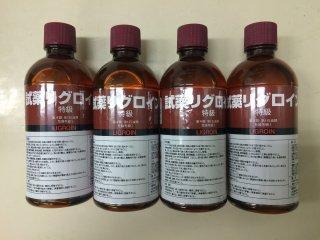 試薬リグロイン 特級 500ml ※4本セット