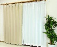 オーダーカーテン 通販 遮光1級カーテン [ピティ] クレープベージュ プリーツ