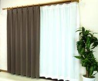 オーダーカーテン 通販 遮光1級カーテン [ピティ] ウォルナッツブラウン
