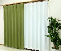 オーダーカーテン 通販 和室 遮光カーテン [ピティ] マッチャグリーン