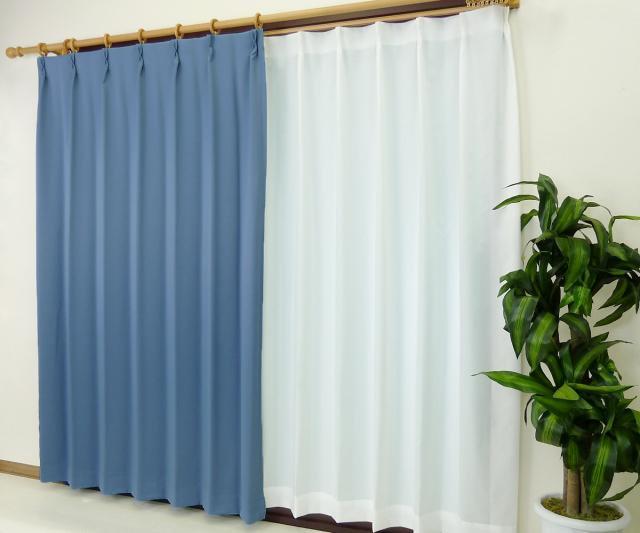 オーダーカーテン 防炎 断熱遮熱 1級遮光の無地 形状記憶加工付 ナイアガラブルー