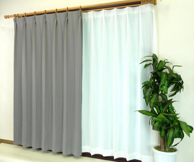 オーダーカーテン 防炎 断熱遮熱 1級遮光の無地 形状記憶加工付 スティールグレー