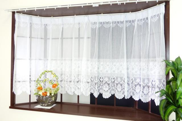 出窓用カーテン ラルク ストレート両開きタイプの出窓用アウトレットカーテン