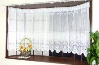 出窓用カーテン ラルク ストレート両開きタイプの出窓用アウトレットカーテン 85cm丈 105cm丈