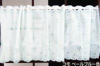 送料無料 ミラーレース カフェカーテン 「コモ」 100cm幅 50cm丈 コーディネートしやすいペールトーン 簡単取付 日本製