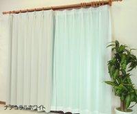 オーダーカーテン 通販 4枚セット 防炎遮光1級カーテンと防炎断熱レース ナチュラルホワイト色