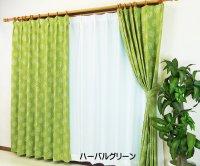 オーダーカーテン 通販 カーテン4枚セット ホワイト花柄カジュアルカーテングリーンと断熱レースのオーダー4枚組