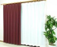 カーテン 通販 オーダーカーテン4枚セット 防炎遮光カーテンと防炎断熱レース モコモコ素材 ワインレッド色