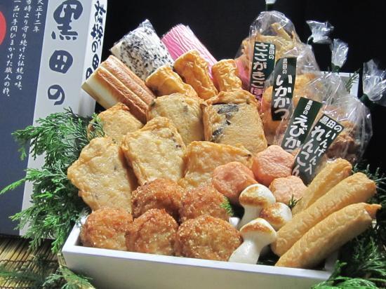 かまぼこ・天ぷらセット中
