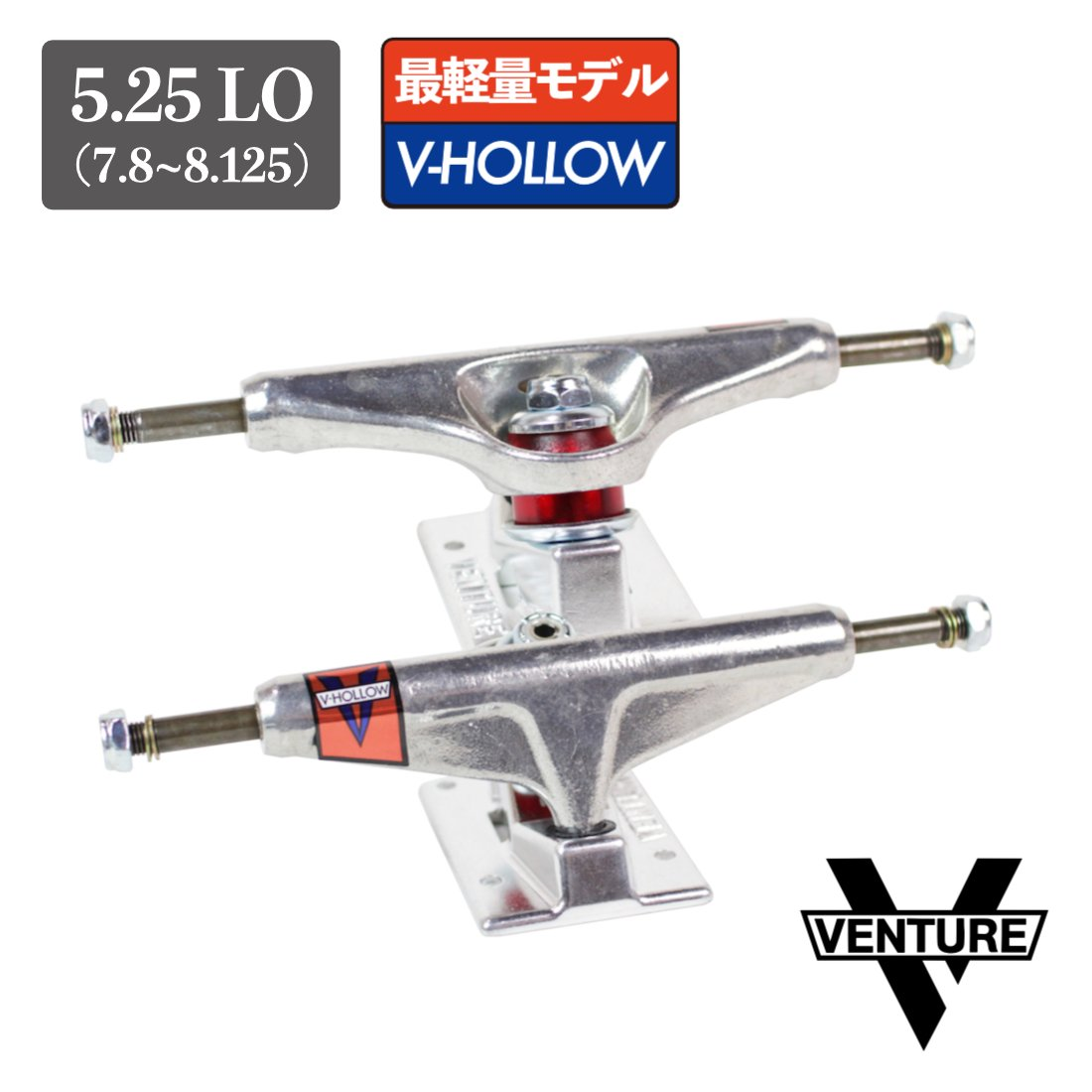 【VENTURE】V-Hollow Lights - 5.25 LO