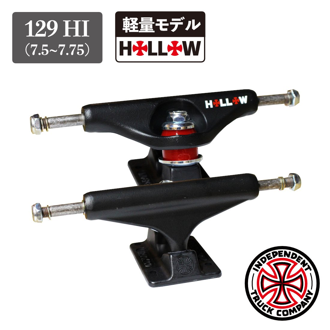 【INDEPENDENT】 Forged Hollow Standard -129