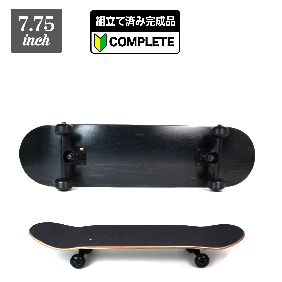 【7.5】Blank - Kids Complete Set