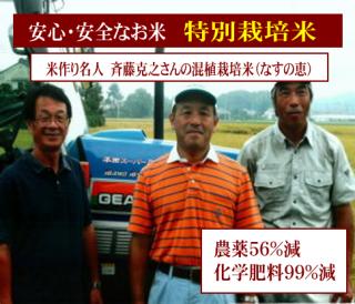 29年度産  特別栽培米 秋田 淡雪こまち(農薬50%減・化学肥料50%減)1kg