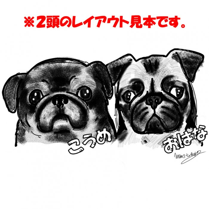 <img class='new_mark_img1' src='//img.shop-pro.jp/img/new/icons25.gif' style='border:none;display:inline;margin:0px;padding:0px;width:auto;' />◆追加用イラストのご購入ページ◆