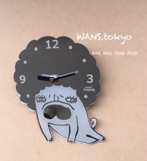 BAR BER PUG PUG clock