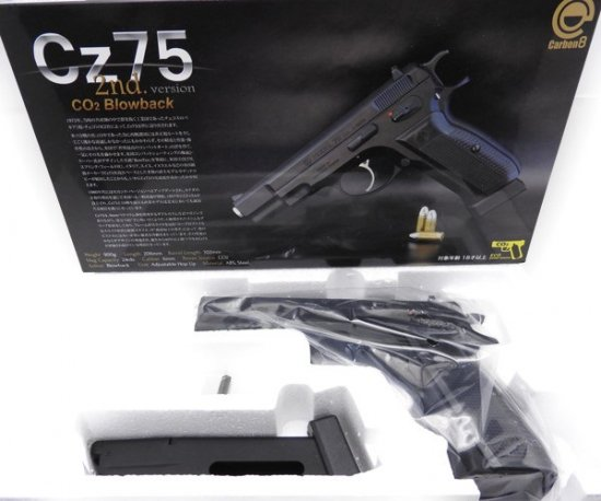 Carbon8 CZ75 CO2 2nd ガスブローバックガン ガスガン 6mmBB弾 18歳以上