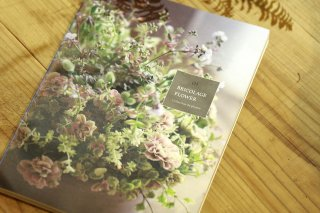 BRICOLAGE FLOWER 写真集 collection de photos
