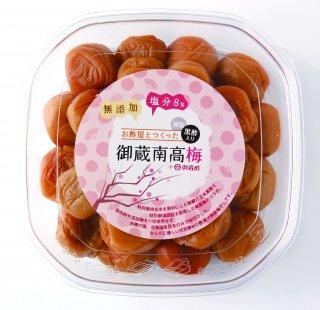 黒酢漬梅干し 御蔵南高梅 340g【賞味期限2019年4月5日】