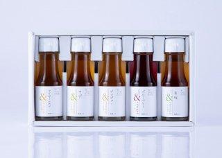 &vinegar(粗糖入り)70ml×5本 ギフトセット