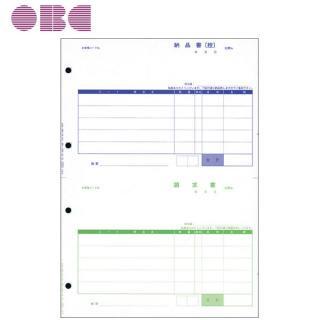 OBC【オービック】奉行サプライ 4137 単票納品書5行