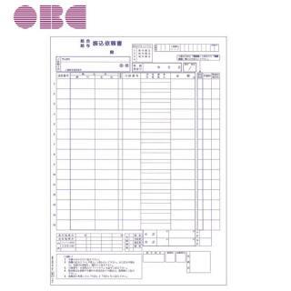 OBC【オービック】奉行サプライ 4106 単票銀行振込依頼書