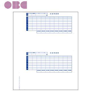 OBC【オービック】奉行サプライ 6202 単票封筒用明細書