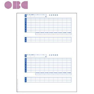 OBC【オービック】奉行サプライ 6235 単票封筒用支給明細書(内訳項目付)