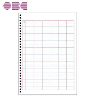 OBC【オービック】奉行サプライ 4119 単票バインダー元帳