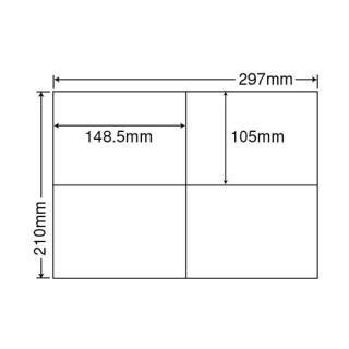 【4面】 ナナラベル C4iA A4サイズ シンプルパック