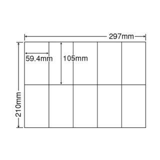 【10面】 ナナラベル C10MA A4サイズ シンプルパック