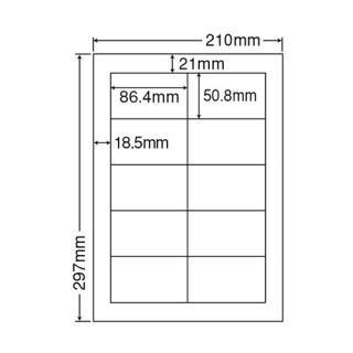 【10面】 ナナラベル LDW10MBA A4サイズ シンプルパック