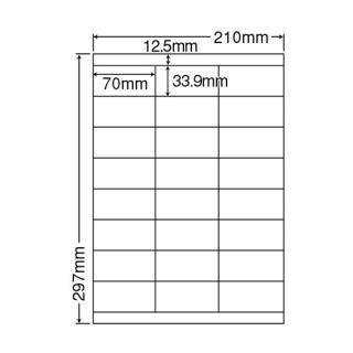 【24面】 ナナラベル LDZ24UA A4サイズ シンプルパック