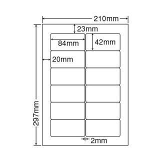 【12面】 ナナラベル SHC210A A4サイズ シンプルパック