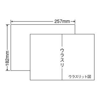 【1面】 ナナラベル C1B5F A4サイズ 再剥離タイプ シンプルパック