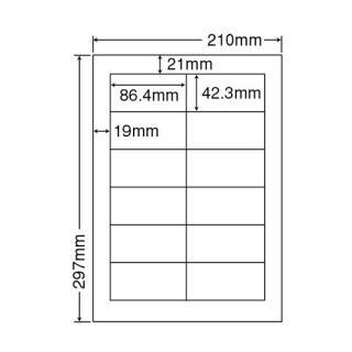【12面】 ナナラベル LDW12PF A4サイズ 再剥離タイプ シンプルパック