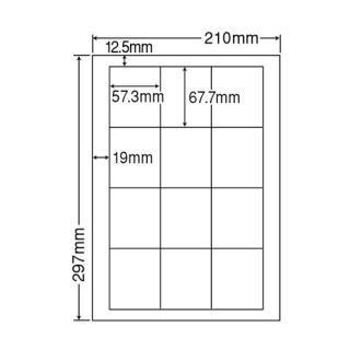 【12面】 ナナラベル LDW12SF A4サイズ 再剥離タイプ シンプルパック